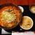 林家樓 - 野菜たっぷり味噌ラーメン+小チャーハン 全景
