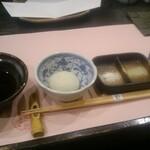 天ぷら わかやま -