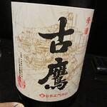 122554803 - 江田島の「古鷹」