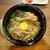 韓国食堂 あんず - 料理写真:石焼プルコギビビンパ ¥900