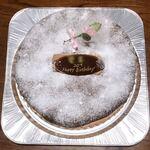 前橋菓子店 - 料理写真:チョコレートタルト 7号 ¥3500外税