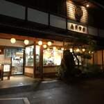 谷岡食堂 -
