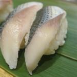 寿司 魚がし日本一 - コハダ