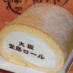 パティスリー モンシェール - 堂島ロール・ハーフ(¥680)