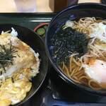 名代 箱根そば - カツ丼セット+温玉
