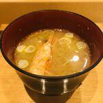 鮨政 - 味噌汁