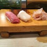 松寿司 - 握り