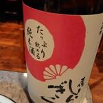 おまつり本舗 - 土佐のお酒。