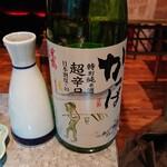 おまつり本舗 - 山形のお酒。