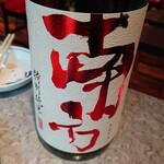 おまつり本舗 - 和歌山のお酒。