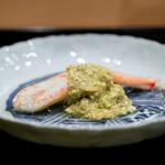 安久 - 松葉蟹 味噌と山葵のソース