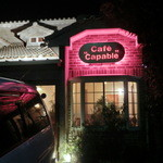 Cafe Capable -