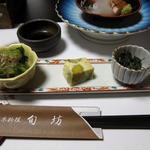日本料理 旬坊 - 先付