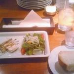 ALBA - 前菜+ニコパン