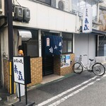 122580130 - JR「新長田駅」から徒歩約6分の閑静なエリア
