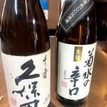 やきとり鳥花 - おすすめ日本酒
