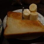 カフェ・デ・プリマベーラ - トースト&バナナ