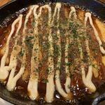 笑店 - 山芋チーズ鉄板 ハーフサイズ