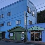 白土屋菓子店 - 大きいシュークリームを販売 白土屋