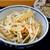 宮武うどん - 料理写真:かき揚げうどん(だしかけうどんあつあつ+かきあげ)
