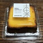 黒船 - 料理写真:MIRAIカステラ お持ち帰り 1個 496円