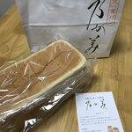 乃が美 はなれ - 「生」食パン