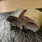 鎌倉 長谷 鮨山もと - サバ棒寿司
