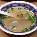 スリー - スープ