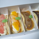 Takasagopankekichayapandowicchi - くるみあん黒 400円、くるみあん白 400円、レアチーズとりんご 450円、レアチーズとオレンジ 450円