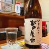 ホッと かめちゃん - ドリンク写真:ホッと かめちゃん@帯広 いきぬき 北の屋台(国稀酒造)