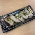 大口水産株式会社 - 近江町寿司 のどぐろ ¥1,600- (税込)