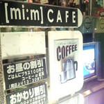 ミームカフェ -