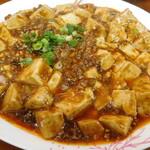 オーダー式食べ放題 本格中華 福家  横須賀中央 - 麻婆豆腐