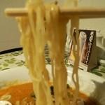 Chuugokushusaikourai - タンタン麺の麺はこんな感じ
