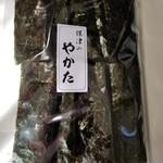 御菓子司 亀屋 - 海苔巻きせんべい。