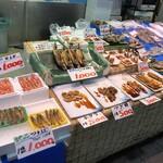 Michinoekimaidurukoutoretoresenta - 販売商品(岡田鮮魚店)