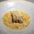 茶禅華 - 料理写真:蟹皇魚翅(ふかひれの姿煮 上海ガニと毛ガニの餡掛け)