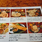 Minamiindoshokudou Beans on Beans - ランチメニュー