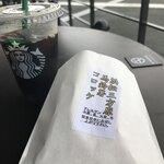 浜名湖サービスエリア 屋外ショップ -