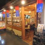 韓国居酒屋 ハルバン - 外観