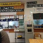 奥伊勢パーキングエリア(上り) スナックコーナー - 店内の様子