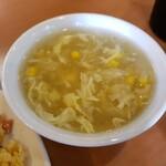盛香倫 - スープ付きます