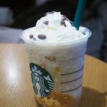 スターバックスコーヒー - あずきなこ わらびもち 福 フラペチーノ