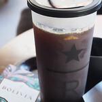 スターバックスコーヒー - ボリビア クシロ ファーム ジャバ