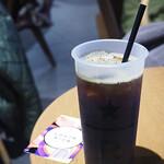 スターバックスコーヒー - はコスタリカ ラスロマス イニシアチブ