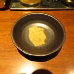 楓 - 魚粉