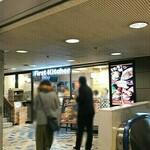 ファーストキッチン - 店頭。新宿三丁目駅から地下直結で来られます。