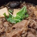 お肉の専門店 スギモト - 黒毛和牛すき鍋 1800円(税込)