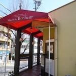 メゾン・ド・ボナール - 裏からは直接レストランへ