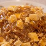 まんみ - 麻婆豆腐